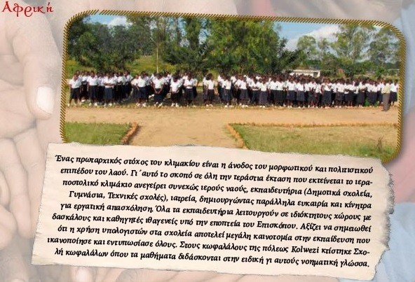 MISSION IN KATANGA : THE BISHOPRIC WHICH ACHIEVED AUTONOMY