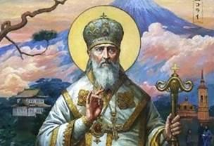 O Άγιος Νικόλαος, ο Απόστολος της Ιαπωνίας